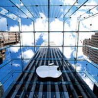 Apple, iWatch prossimo al lancio