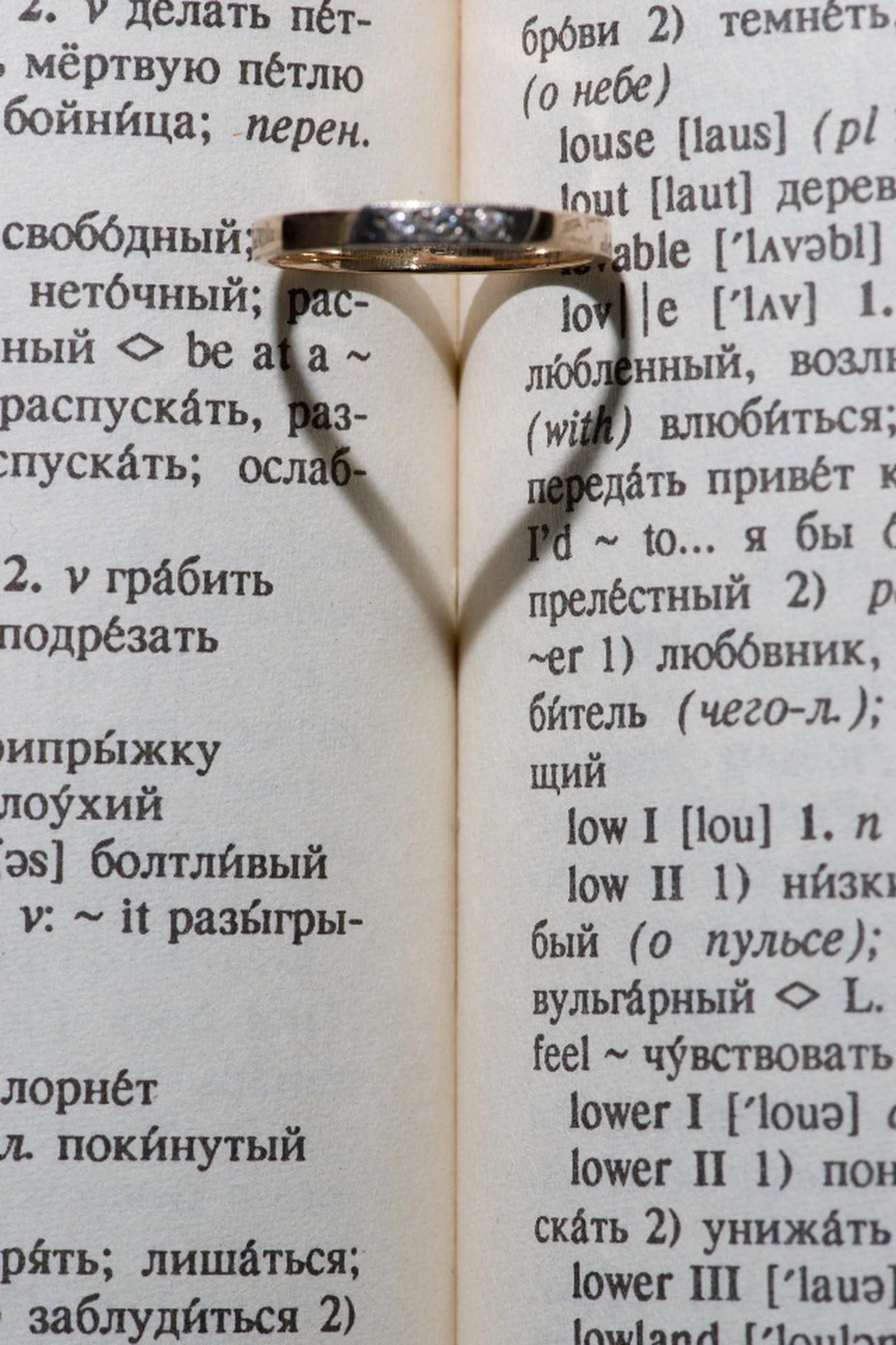 Frasi Matrimonio Lunghe.Auguri Di Matrimonio Idee Per Frasi Originali Magazine Delle Donne