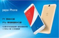 Pepsi Phone P1 in arrivo in Cina